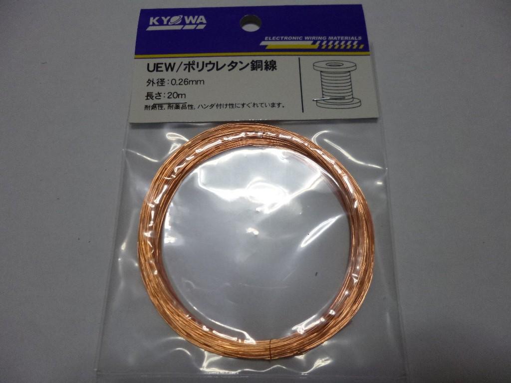 Metal-detector-UEW2