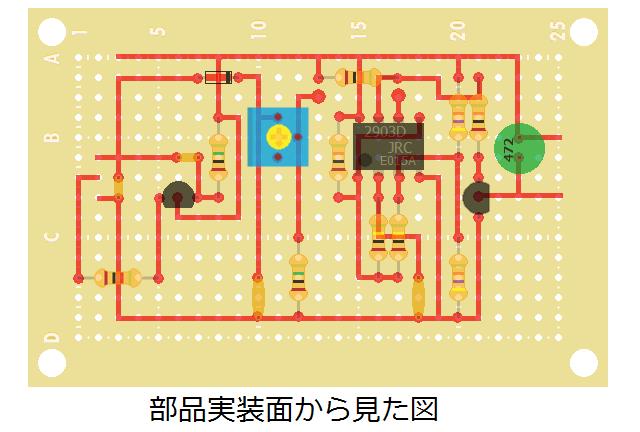 metal-detector-pcbf1