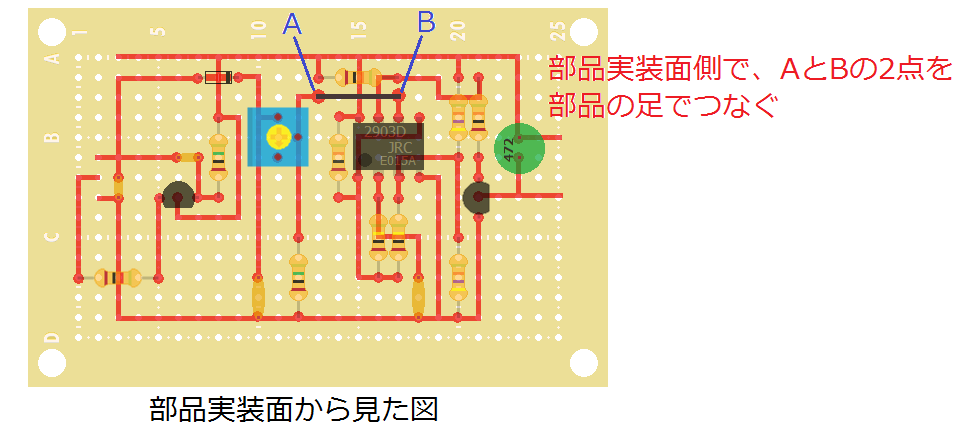metal-detector-pcbf5