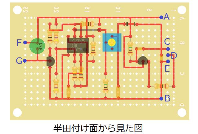 metal-detector-pcbf6