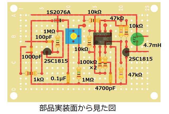 metal-detector-pcbf7
